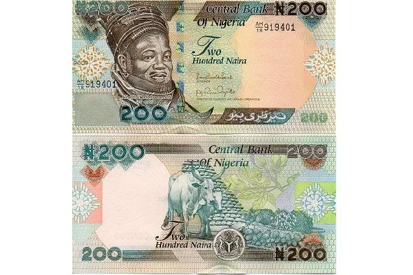 200 naira note