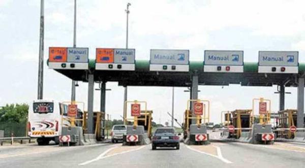 Nigeria Border